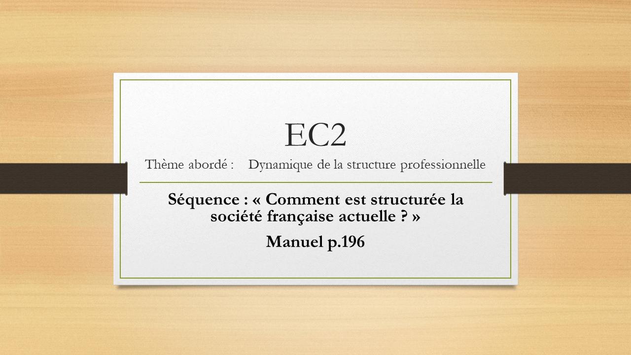EC2_Séquence